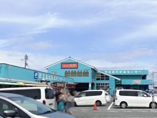 あかつ水産 道の駅 おさかなセンター店 (1)
