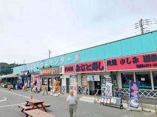 あかつ水産 道の駅 おさかなセンター店 (2)