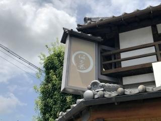 満る岡 (2)