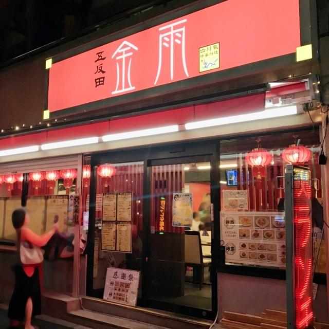 夏麺会2017 (1)