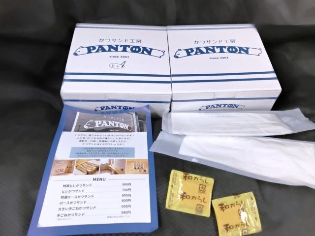 かつサンド工房 PANTON (9)