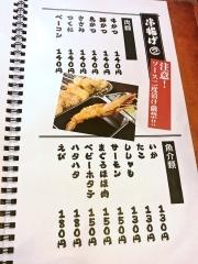 串カツ工場 げんてん 熊谷駅前店 (14)