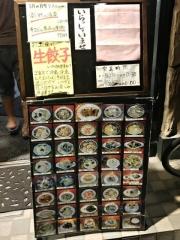 永楽 星川店 (2)