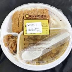 coco 壱番屋 (1)
