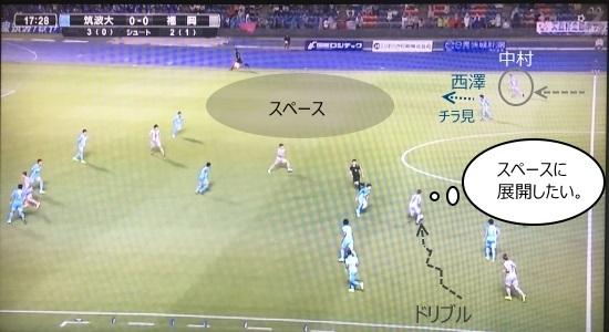 筑波福岡_西澤選手①