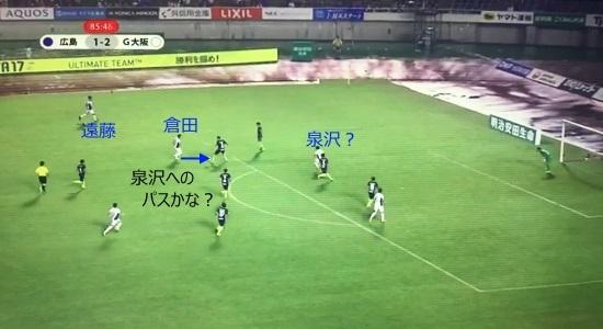 サンフレッチェ広島_倉田のプレー②