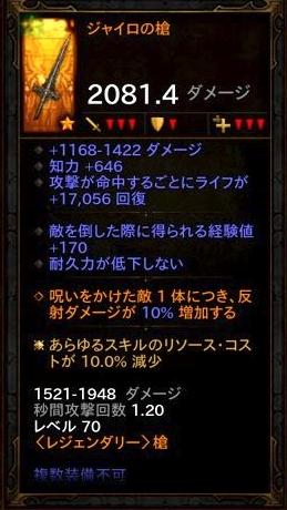 20170706163038.jpg