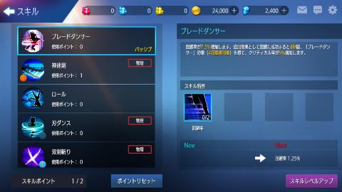 アリーナ7