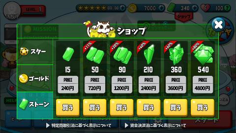 ぱちくり5