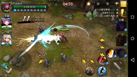 ドラゴンハート9