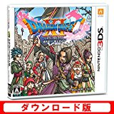 3DS ドラゴンクエストXI DL版