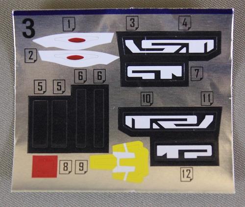 s-minipla-daijyujin-22