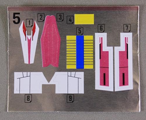 s-minipla-daijyujin-32