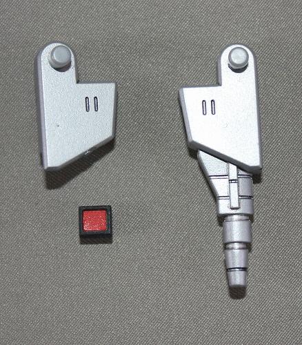 s-minipla-daijyujin-98