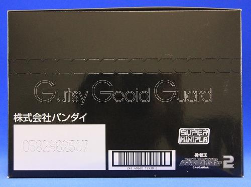 s-minipla-gaogaigar2-04