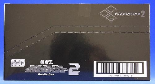 s-minipla-gaogaigar2-06