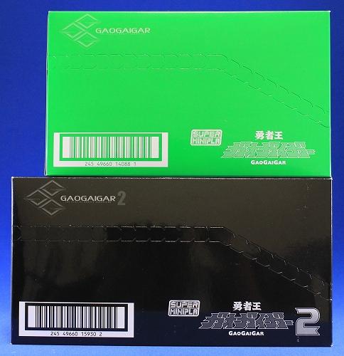 s-minipla-gaogaigar2-08