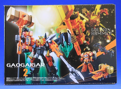 s-minipla-gaogaigar2-15