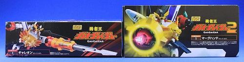 s-minipla-gaogaigar2-12