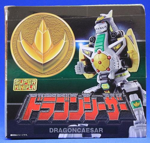 s-minipla-dragon-caesar-03