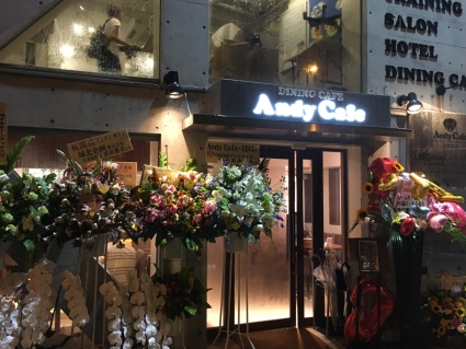 AndyCafe