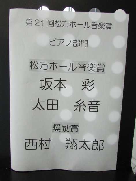 IMG_6728.jpg