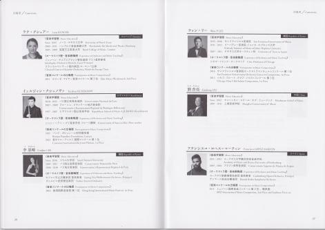SCN_0013_201705260213266e7.jpg