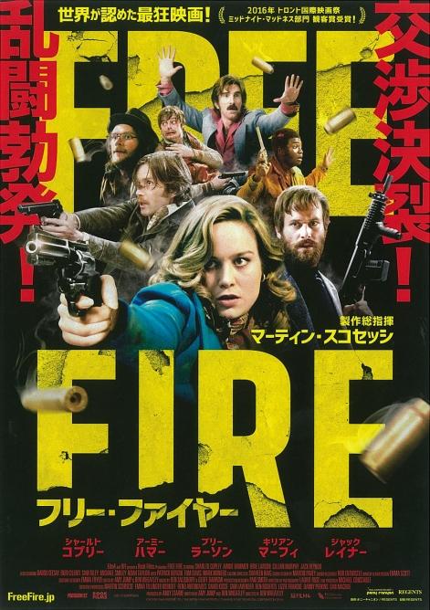 free-fire_20170518005608d71.jpg