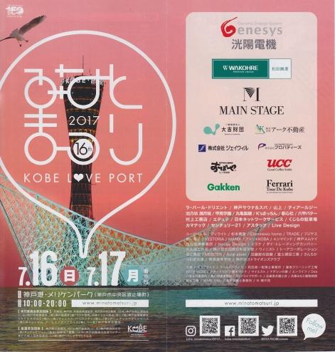 kobe-love-port_20170716150144635.jpg