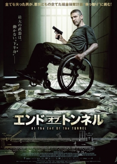 le-film2017513-12.jpg