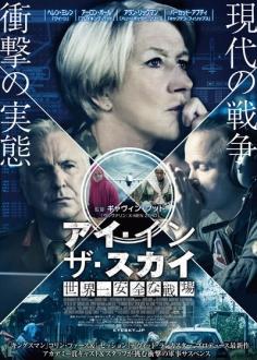 le-film2017513-13.jpg