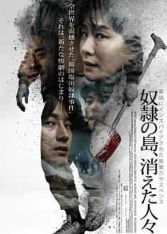le-film2017513-14.jpg