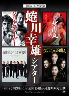 le-film2017513-8.jpg