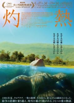 le-film2017520-13.jpg