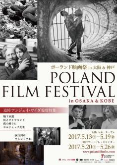 le-film2017520-14.jpg