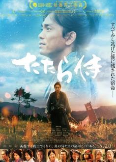 le-film2017520-2.jpg