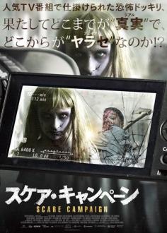 le-film2017520-9.jpg