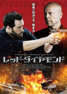le-film2017527-5.jpg