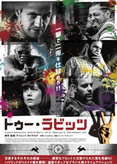 le-film2017617-10.jpg