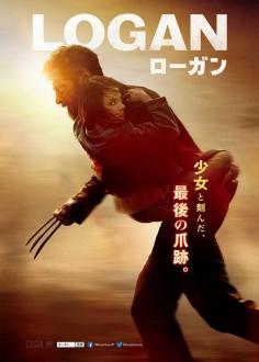 le-film201761.jpg