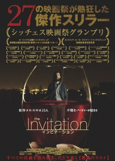 le-film2017624-6.jpg