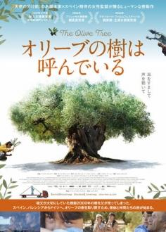 le-film2017624-8.jpg