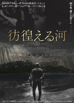 le-film201763-12.jpg