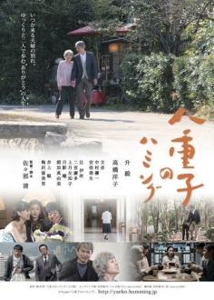 le-film201763-7.jpg