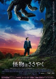 le-film201769.jpg