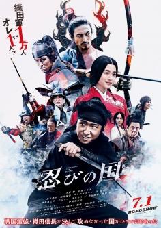 le-film201771-4.jpg