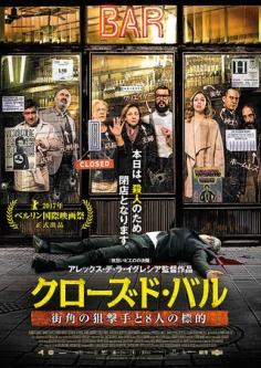 le-film2017715-6.jpg