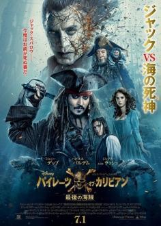 le-film201771.jpg