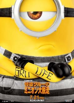 le-film2017721.jpg