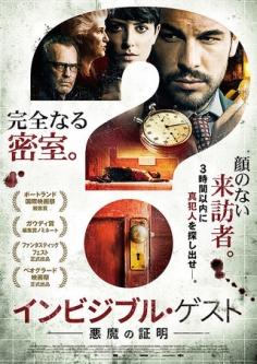 le-film2017722-4.jpg